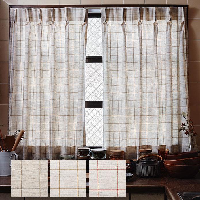 シェードカーテン ローマンシェード 小窓 オーダー ウィンドウペン