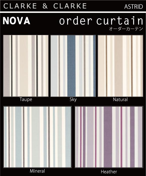 洗える 色 ベージュ パープル 柄 ストライプ カーテン オーダーカーテン オーダーメイドカーテン カフェカーテン 間仕切り サイズ 幅200 幅150 120 200 230 北欧 幅 出窓 生地 CLas-Nova 5色 クラーク&クラーク イギリス製