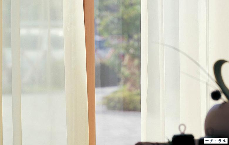 平成最後までポイント5倍★防炎 洗える 防汚 ML-7643-7649 カーテン オーダーカーテン レースカーテン カフェカーテン シンコール メロディア 日本製