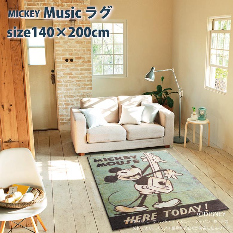Vintage SERIES MICKEY Music RUG ミュージックラグ DRM-1034 ラグ・マット ディズニー Disney size140×200cm 床暖対応 防ダニ加工 敷物 日本製