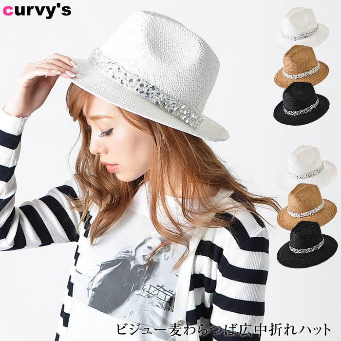 Turu Hat Bijou kliab scheduling Tan Tan prevention white white collar wide Hat  ladies uv straw felt classy spring summer summer Hat Hat brimmed straw hat  ... 58efbbf6415