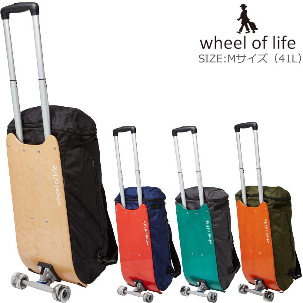 Wheel of life ウィールオブライフ ホイールオブライフ DECK CARRIER M (41L)キャリーバッグ スーツケース