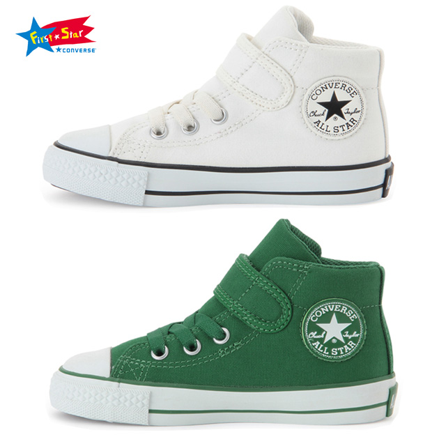 a6aa0017c77f (Converse) CONVERSE KIDS CANVAS CHEVRONSTAR V-1 OX ( Chevron star