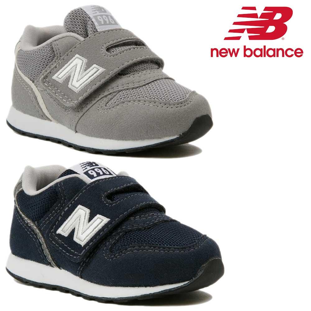 ニューバランス スニーカー キッズ new balance NB IZ996 にゅーばらんす キッズシューズ ベビーシューズ ファーストシューズ 子供靴