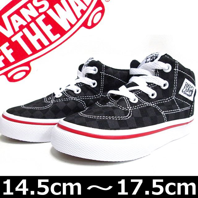 2cc9995526 -Super valuable is a kid-sized vans half cab. Fashionable dressy  professional school skating kids in durable
