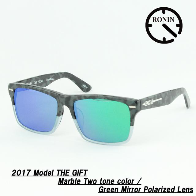 UVカット サングラス Ronin Eyewear ロニンアイウェアー 2017 GIFT Marble Two tone color / Green Mirror Polarized Lens