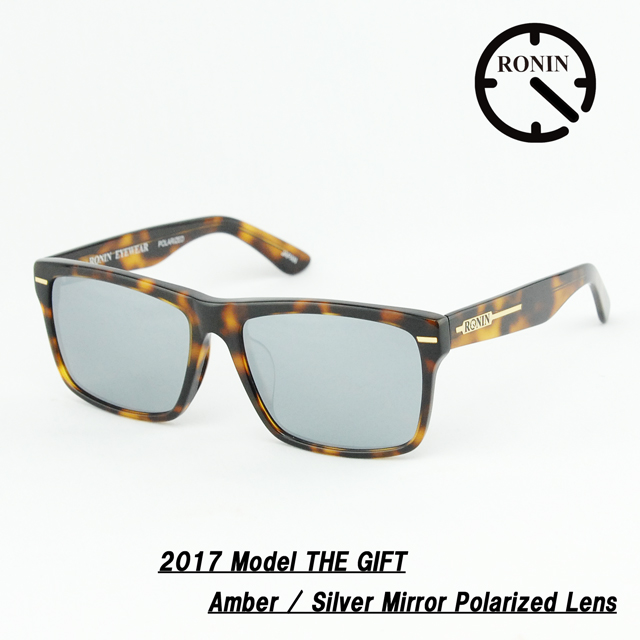 UVカット サングラス Ronin Eyewear ロニンアイウェアー 2017 GIFT Amber / Silver Mirror Polarized Lens