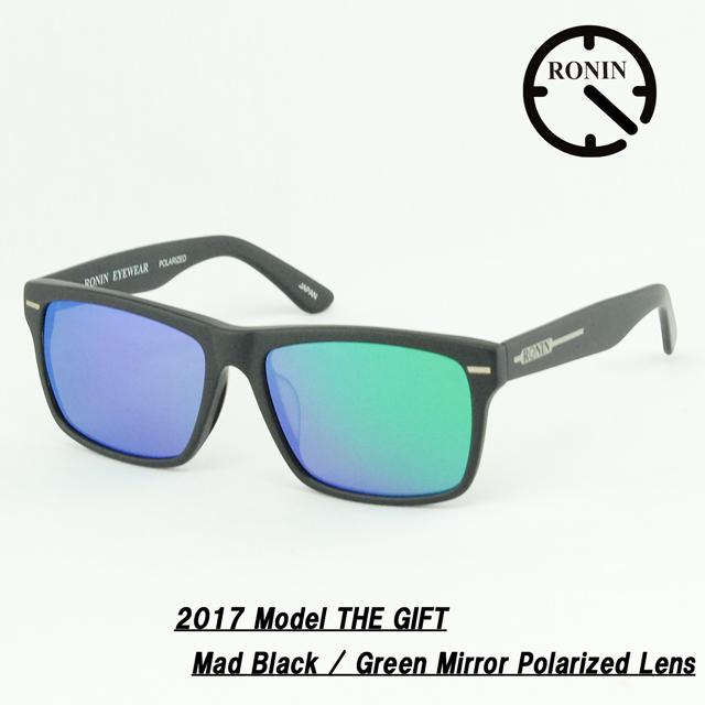 UVカット サングラス Ronin Eyewear ロニンアイウェアー 2017 GIFT Mad Black / Green Mirror Polarized Lens