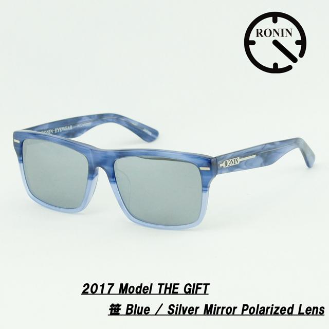 UVカット サングラス Ronin Eyewear ロニンアイウェアー 2017 GIFT 笹 Blue / Silver Mirror Polarized Lens