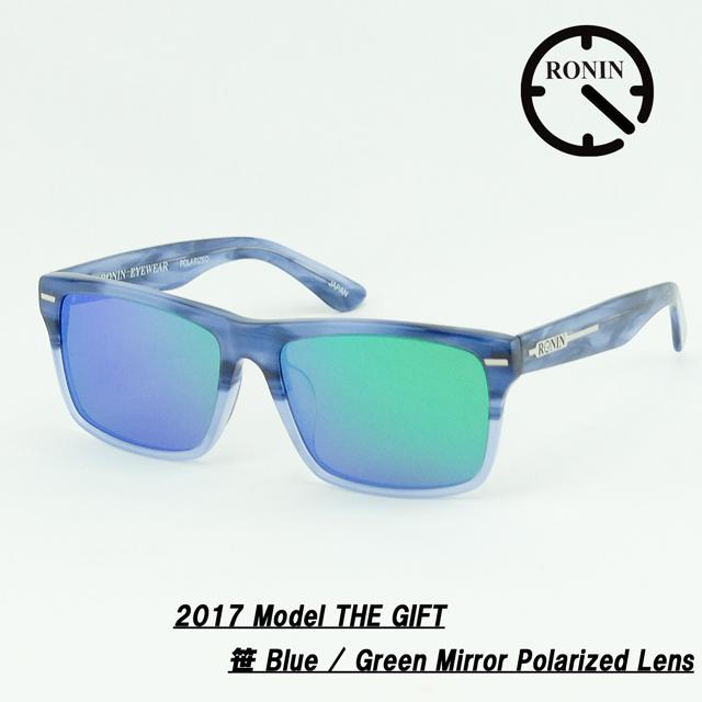 UVカット サングラス Ronin Eyewear ロニンアイウェアー 2017 GIFT 笹 Blue / Green Mirror Polarized Lens
