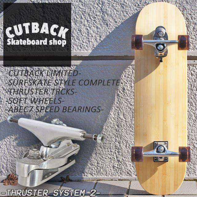 カットバック特選 バンブーサーフスケボー スラスター2 コンプリート Bamboo SurfSkate Cutback Limited Thruster2 8.75×32