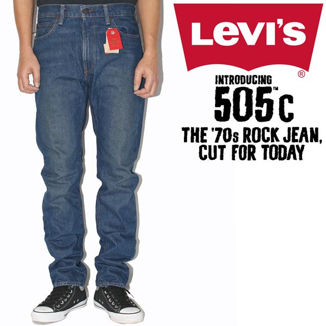 LEVI'S リーバイス PREMIUM ジーンズ パンツ デニム 505 C SLIM STRAIGHT FIT LEG ZIP-FLY