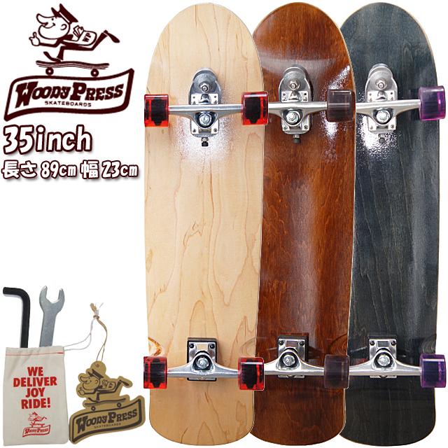 スケボー スケートボード コンプリート WOODY PRESS ウッディープレス 35inch 長さ89cm スラスターシステム2 コンプリート