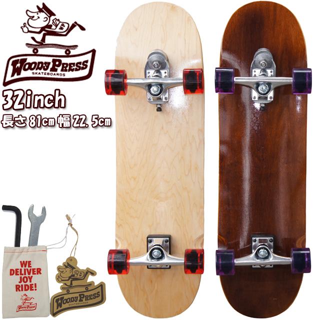 伍迪新闻木质新闻 32 英寸 (81 厘米) 滑板滑板卡弗冲浪滑板推进器系统 2 完整