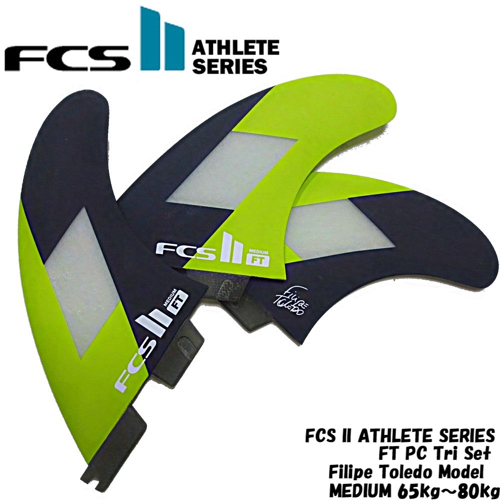 FCS2 サーフィン フィン AthleteSeries FT PC Tri Set Yellow/Gray Filipe Toledo Model Medium 65kg-80kg