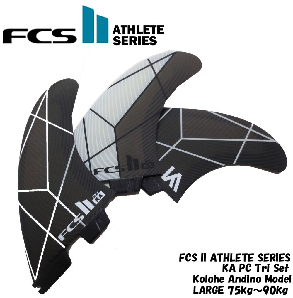 FCS2 サーフィン フィン Athlete Series Ka Pc Tri Set White/Gray Kolohe Andino Model Lサイズ 75kg-90kg