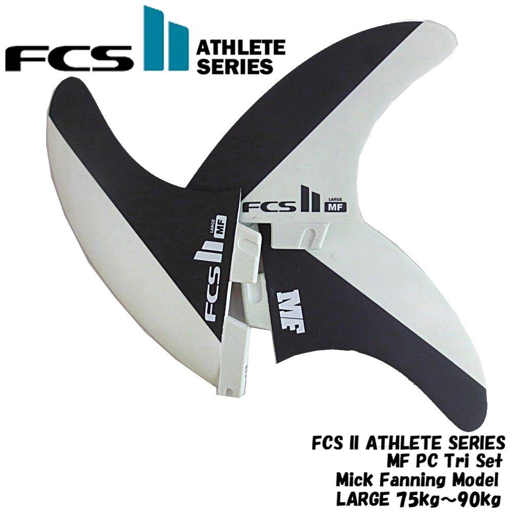 FCS2 サーフィン フィン Athlete Series Mf Pc Tri Set White/Black Mick fanning Model Large 75kg-90kg
