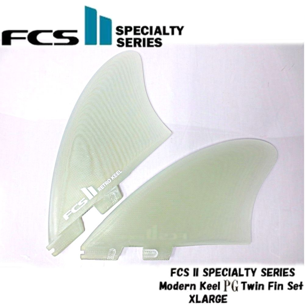 FCS2 FINサーフィン フィン エフシーエスSpecialty Series Modern Keel PG Twin Fin Set Clear XL