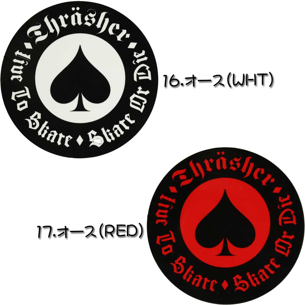 24e8032fbba9 THRASHER (slasher) THRASHER SKATEBOARD MAGAZINE sticker (skateboarding