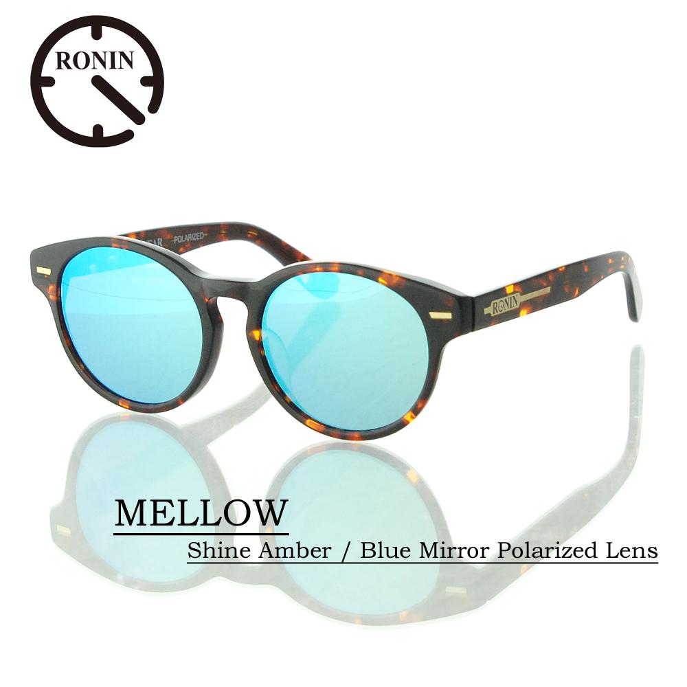 UVカット サングラス 偏光レンズRonin Eyewear ロニンアイウェアー MELLOW Shine Amber / Blue Mirror Polarized Lens