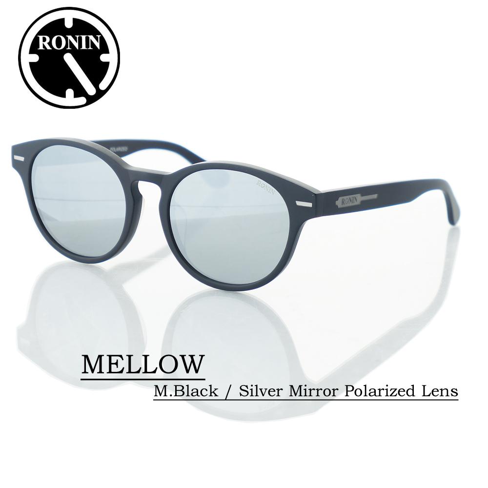 ロニン サングラス 偏光レンズRonin Eyewear ロニンアイウェアー UVカット MELLOW M.Black / Silver Mirror Polarized Lens