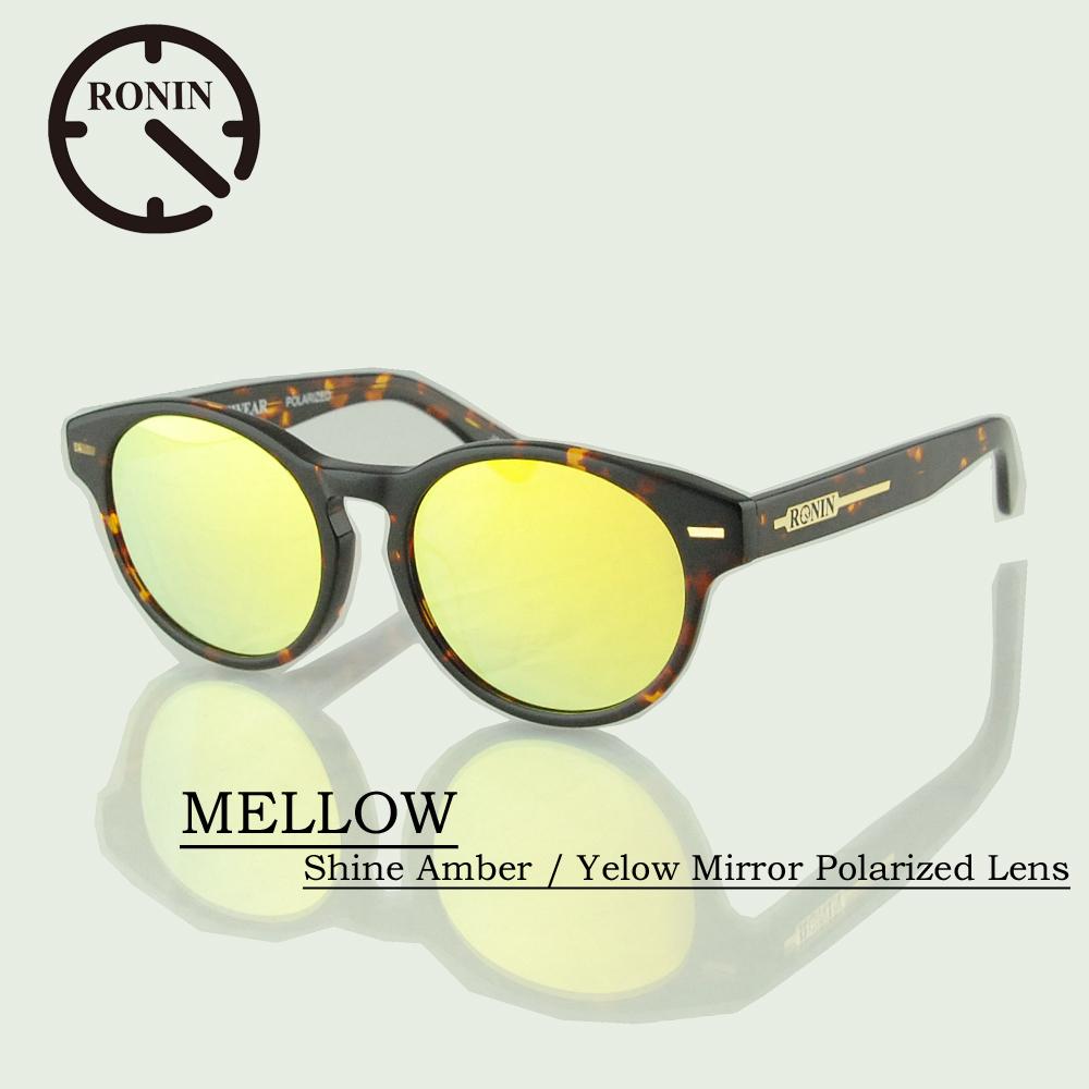ロニン サングラス 偏光レンズRonin Eyewear ロニンアイウェアー UVカット MELLOW Shine Amber / Yelow Mirror Polarized Lens