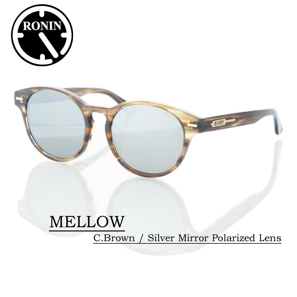 ロニン サングラス 偏光レンズRonin Eyewear ロニンアイウェアー UVカット MELLOW C.Brown / Silver Mirror Polarized Lens