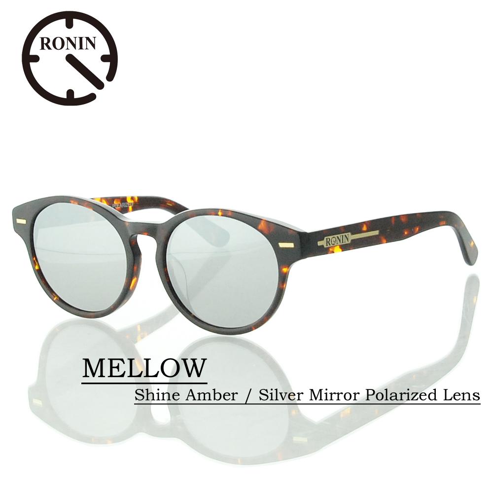 UVカット サングラス 偏光レンズRonin Eyewear ロニンアイウェアー MELLOW Shine Amber / Silver Mirror Polarized Lens