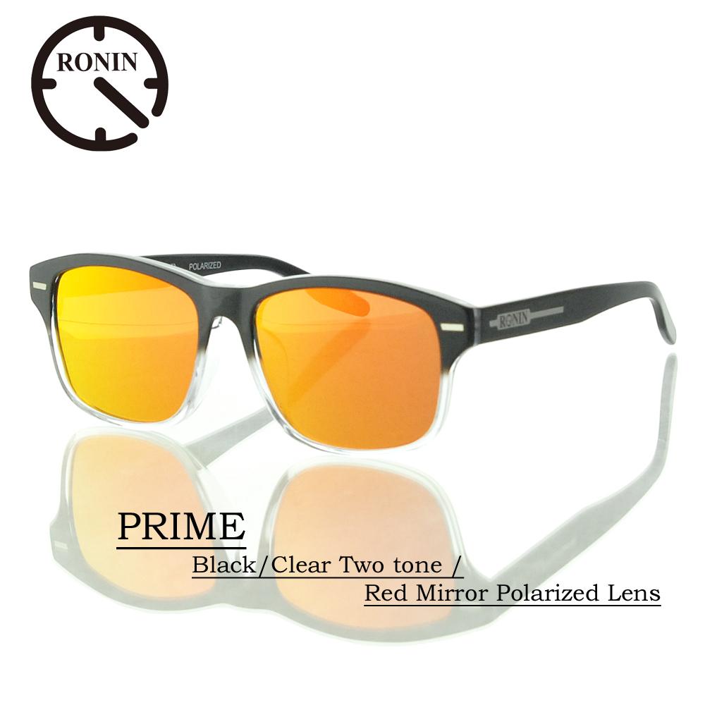 買い誠実 UVカット サングラス 偏光レンズRonin Red Eyewear Lens ロニンアイウェアー PRIME Black/Clear Two Polarized tone/ Red Mirror Polarized Lens, 仙北町:7b314935 --- ejyan-antena.xyz