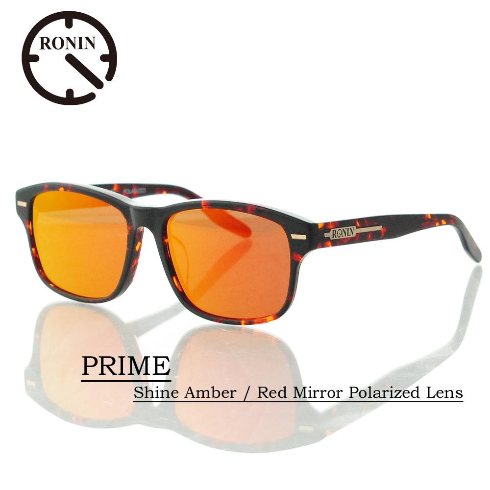 UVカット サングラス 偏光レンズRonin Eyewear ロニンアイウェアー PRIME Shine Amber / Red Mirror Polarized Lens
