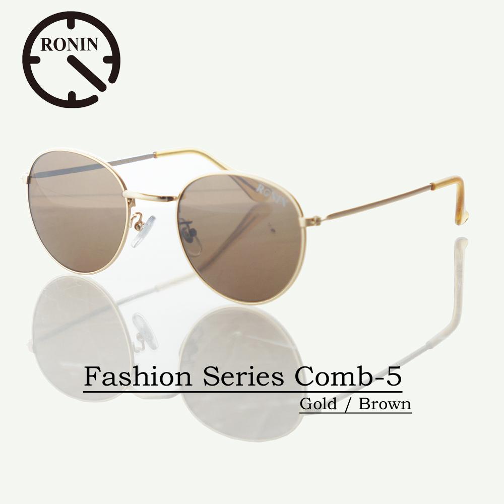 UVカット ファッション グラス Ronin Eyewear ロニンアイウェアー Fashion Series NO3006-2 Comb-5 Gold / Brown