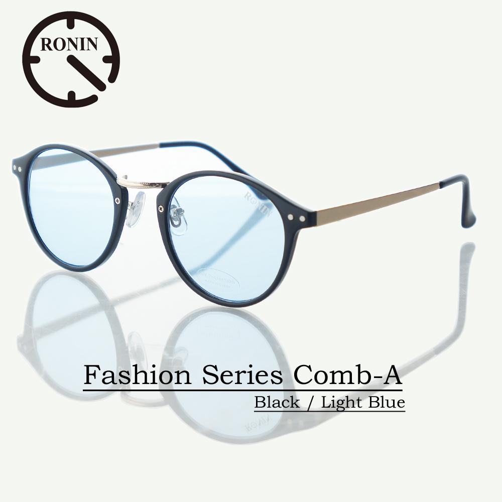 UVカット ファッション グラス Ronin Eyewear ロニンアイウェアー Fashion Series NO5336A11 Comb-A Black / Light Blue