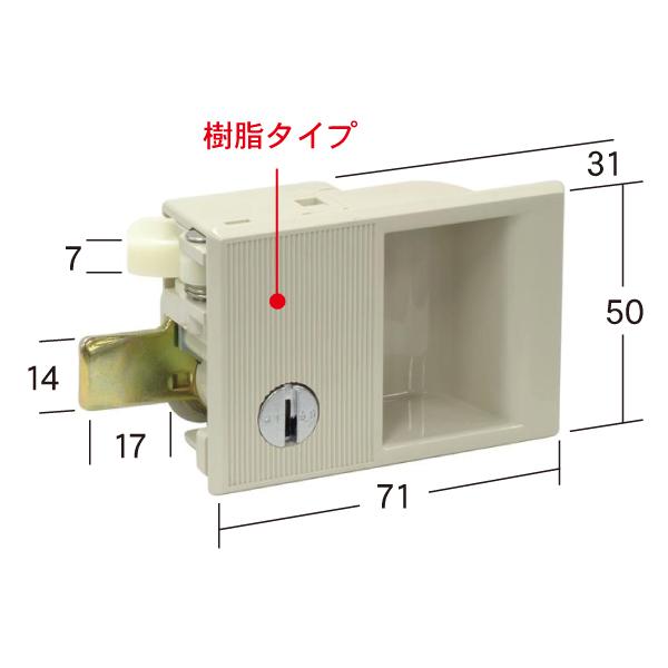 付与 カギ 鍵 ロッカー錠 ナイキ R-27 ロッカー 超激安特価 シューズロッカー