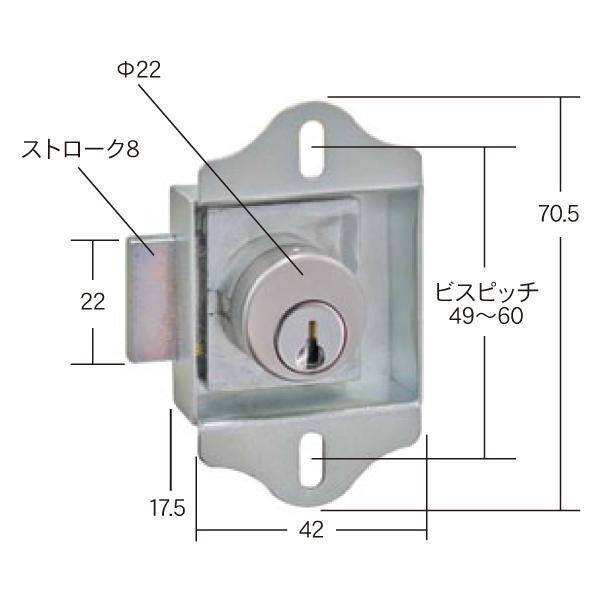 ☆送料無料☆ 当日発送可能 カギ 鍵 ロッカー錠 イナホ ロッカー錠-13 一般用 iNAHO 安全 ロッカー