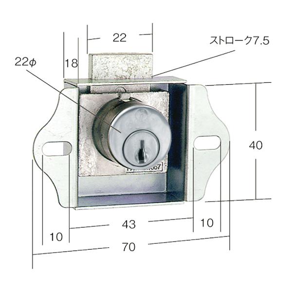 安全 机の引き出し用の錠前です iNAHO イナホ デスク錠-14 引き出し 送料無料新品 一般用 鍵