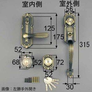 [ポイント10倍]TOSTEM azwz737 MIWA URシリンダー LE-01 + TE-01 サムラッチハンドル錠 右勝手用 玄関 ドアノブ 主な使用ドア:クリエラ など LE01 TE01