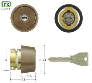 DV仕様向けMIWA(美和ロック) PRシリンダー LAタイプMCY-236 02P09Jul16