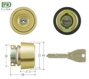 DV仕様向けMIWA(美和ロック) PRシリンダー LAタイプMCY-237 02P09Jul16