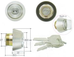 ALRシリーズ専用MIWA(美和ロック) U9シリンダー 電気錠 ALRシリーズ用 MCY-203 02P09Jul16