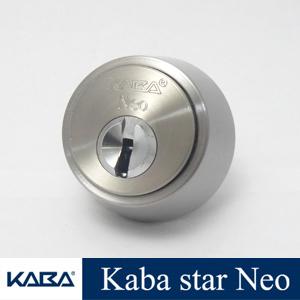 KabaStarNeoシリンダー GOAL LXタイプ 6139  カバスターネオ Kaba Star Neo 6139ゴール AS LX 02P09Jul16