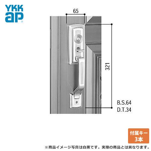 YKK ドアロック錠 玄関ドア[DH=1900](マグネット式) アミティ[DH=1900] サムラッチハンドル錠 ドアノブ GOAL(ゴール)YKKap 02P09Jul16