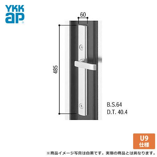 YKK ドアロック錠 玄関 アプローズ[DH=2250] アール型ドア用 レバーハンドル錠 ドアノブ MIWA(美和ロック) U9キー左右勝手ありYKKap 02P09Jul16