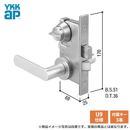 YKK ドアロック錠 デザインドア:DX レバーハンドル錠 ドアノブ MIWA(美和ロック) U9YKKap 02P09Jul16