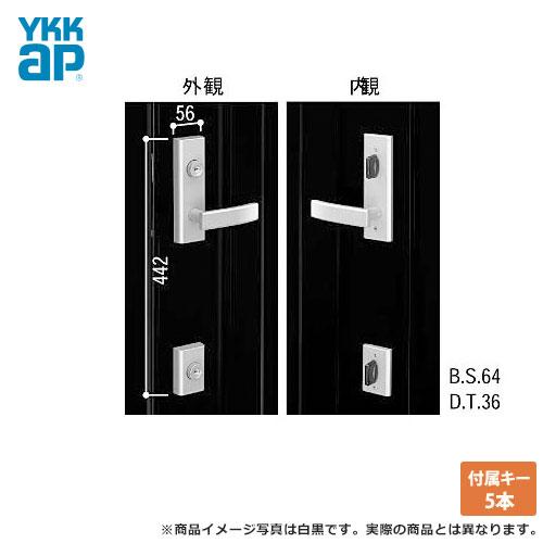 YKK ドアロック錠 玄関ドア デュガードプロキオ レバーハンドル錠 ドアノブ MIWA(美和ロック) U9YKKap 02P09Jul16