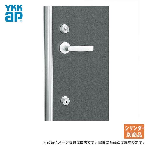 YKK ドアロック錠 玄関 アパートドア レガーロ 2ロック標準仕様 レバーハンドル錠 ドアノブ シリンダー(鍵穴)は付属しませんGOAL(ゴール)YKKap 02P09Jul16