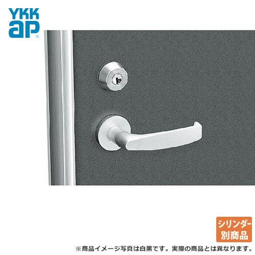 YKK ドアロック錠 アパートドア レガーロ レバーハンドル錠 1ロックドア向け ドアノブ GOAL(ゴール)シリンダー(鍵穴)は付属しませんYKKap 02P09Jul16