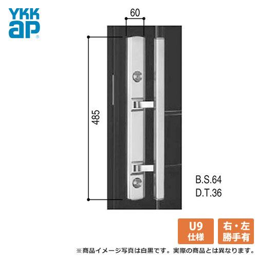 YKK ドアロック錠 玄関 デュガード2[DH=2250] 一般枠・断熱枠 プッシュプル錠 ドアノブ MIWA(美和ロック) U9キー左右勝手ありYKKap 02P09Jul16