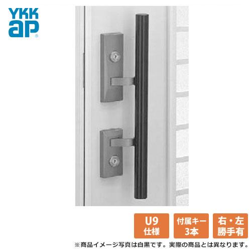 YKK ドアロック錠 玄関 デュガードノーバ[DH=2000] 一般枠 断熱枠 プッシュプル錠 ドアノブ MIWA(美和ロック) U9キー左右勝手ありYKKap 02P09Jul16