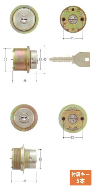 TOSTEM(トステム) QDA345 + LY01用(特殊LIXタイプ) MIWA URシリンダー 錠ケース付属SMCY-460QDA345・LY-01 02P09Jul16