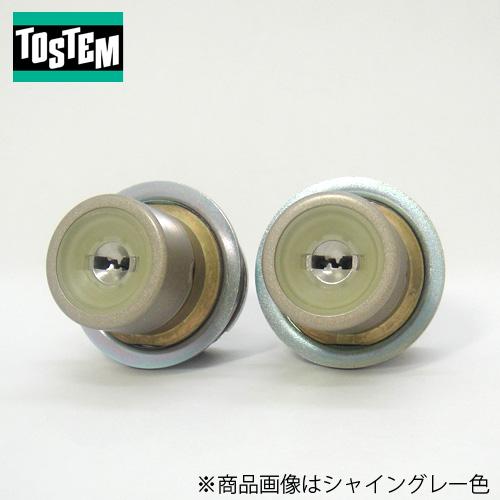 2個同一セット TOSTEM PS(DN)シリンダー MIWA TE0/LIX MCY-476 品番:DDZZ3002